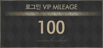 로그인 VIP MILEAGE 100