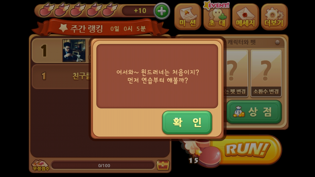 Screenshot_2013-01-29-11-55-07.png