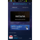 Optical Trackpad Store, 개인적으로 이 앱 참 마음에 듭니다