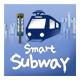 스마트 지하철(SmartSubway) 전체 리뉴얼 되었답니다^^
