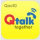 Qtalk, 저렴한 해외통화와 무료 통화 및 그룹 통화 가능한 메신저 어플