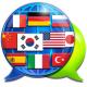 12개국 음성 통역 앱 만통 (여행,외국어학습)