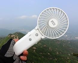 픽스 쿨 휴대용 선풍기 XPF-301, 22시간 사용가능 & 강력한 바람세기!