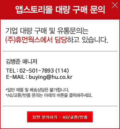 앱토커머스 대량 구매 문의