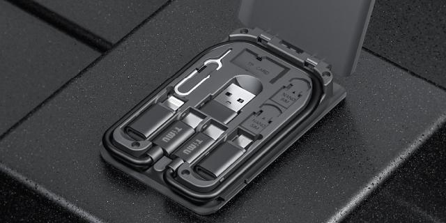 티뮤 멀티 충전 케이블 박스 TA-B1/TA-P1