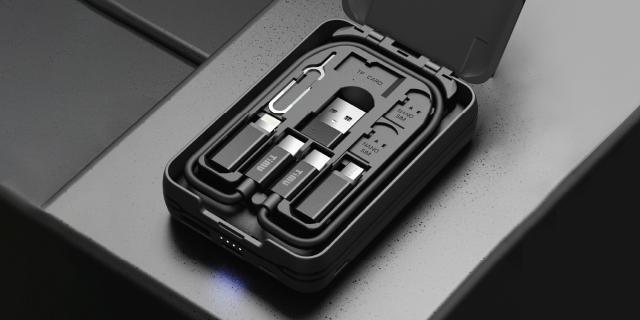 티뮤 멀티 충전 케이블 박스 TA-P1
