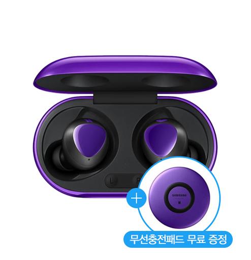 삼성 갤럭시 버즈 플러스 BTS 에디션 SM-R175N