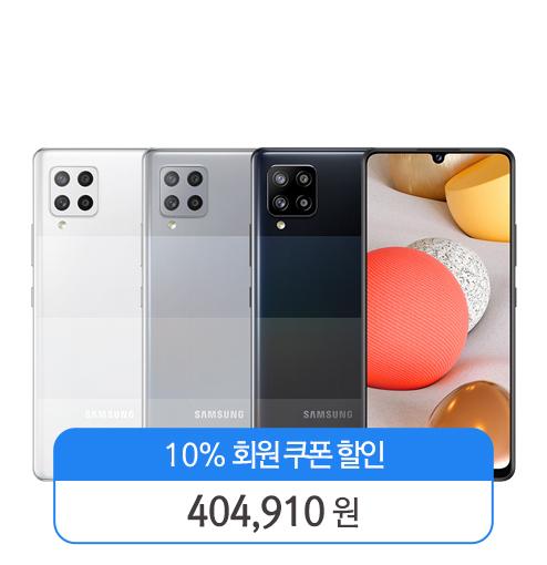 삼성 갤럭시 A42 5G 128GB 자급제 SM-A426N