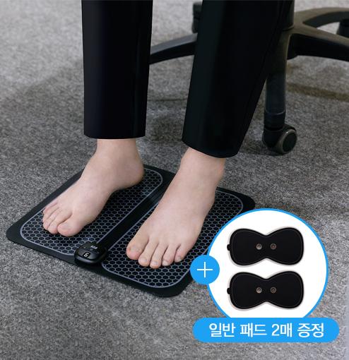 픽스 EMS 저주파 발 마사지기 + 일반 패드 2매 증정