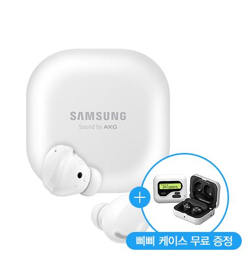 삼성 갤럭시 버즈 프로 팬텀 화이트 SM-R190N
