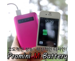 프로미니 M 스마트폰 보조배터리