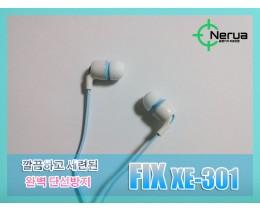 깔끔한 디자인♥ 픽스 스타일링 이어폰 FIX XE-301 리뷰