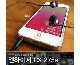 [Sennheiser] 젠하이저 - CX 275s