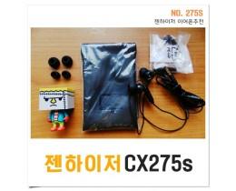 가성비좋은 젠하이저이어폰(CX275s)추천 - 젠하이저이어폰 음악듣기 참 좋다