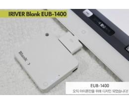 아이폰 보조배터리 아이리버 EUB-1400
