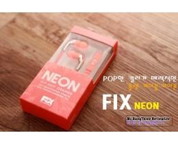 형광 오렌지 컬러 이어폰, FIX 픽스 네온 이어폰