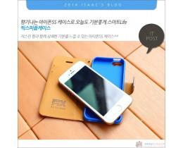 아이폰5S 케이스 픽스퍼퓸케이스의 쟈스민 향기로 힐링해볼까요?