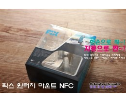 한손 거치대, NFC를 이용한 자동 T맵 구동 ~! 픽스 원터치 마운트 NFC