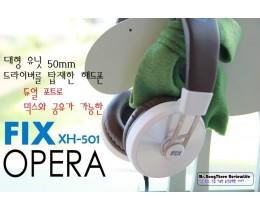 대구경 50mm 드라이버 탑재 - 픽스 오페라 FIX XH-501