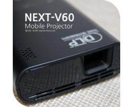 모바일 피코 프로젝터 NEXT V60 개봉기