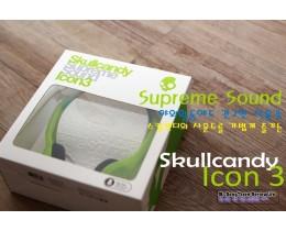가벼운 슈프림사운드 스컬캔디- 아이콘3