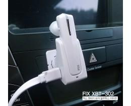 픽스 원터치 뮤직 블루투스 XBT-302