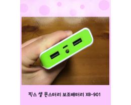 [삼성 정품 배터리] 픽스 셀 몬스터 XB-901 보조배터리 사용기