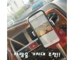 픽스 원터치 마운트클립 스마트폰 차량용 통풍구거치대추천
