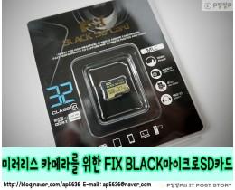 미러리스 카메라를 위한 안정적인 MLC SD카드, 픽스 블랙 SD카드