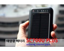 태양광 배터리 SC700U PLUS