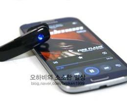 오하비의 소소한 체험기 : 라츠 LTM-200N NFC 블루투스 이어셋