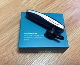 [라츠 NFC 블루투스] 통화와 음악감상이 가능한 라츠 블루투스 이어셋 LTM-200N