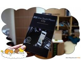 픽스 원터치 마운트 클립 (차량용 스마트폰 클립)