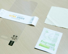 픽스 울트라 글래스 필름, 갤럭시S5 액정보호필름 사용기