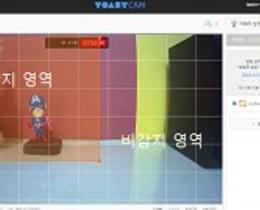 2-고성능 클라우드 스마트폰 무선CCTV 토스트캠 [사용기편]