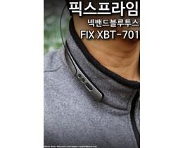 통화품질이 우수한 블루투스이어폰 픽스 프라임 넥밴드 XBT-701